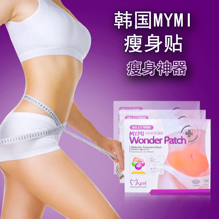 Korea Mymi Wonder Belly Wing Slimming Patch (5pcs/box)