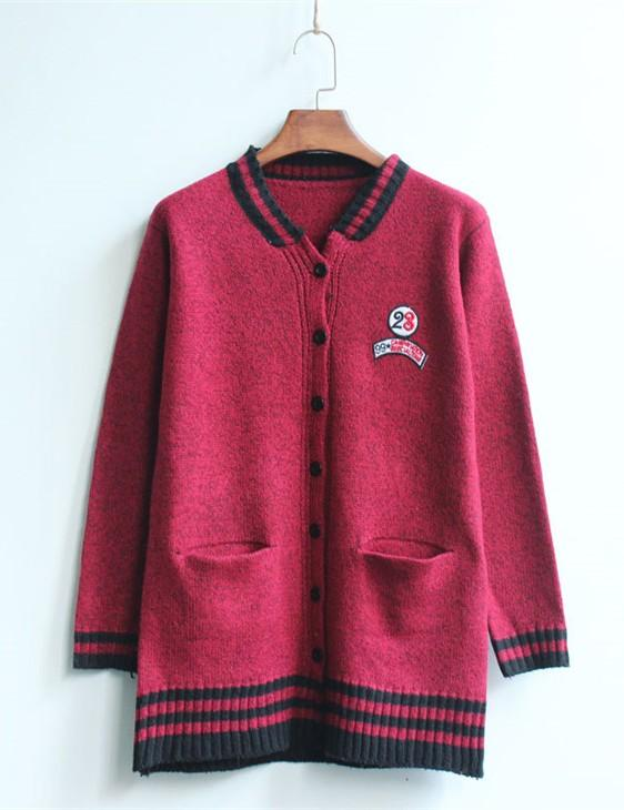 Korea Student Style Long-sleeve Jacket (Red)