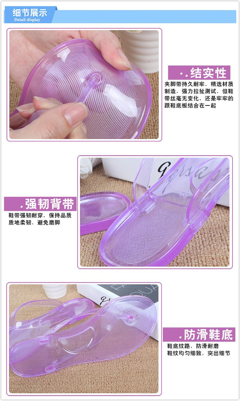 KOREAN Crystal Design Summer 人 Slippers