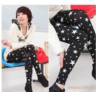 Korean~Cute Star Pants