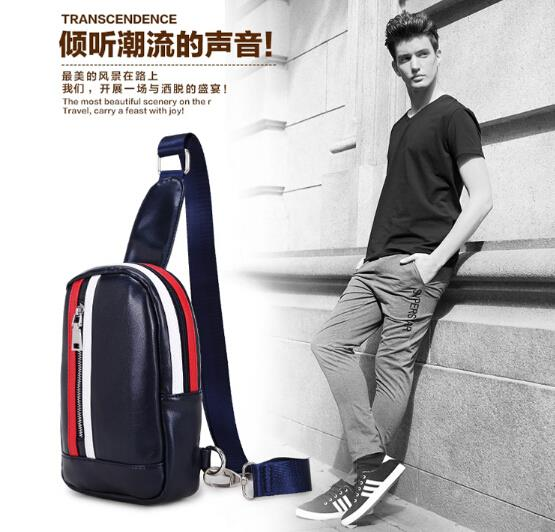 The new Korean version of the trend of leisure sports chest bag