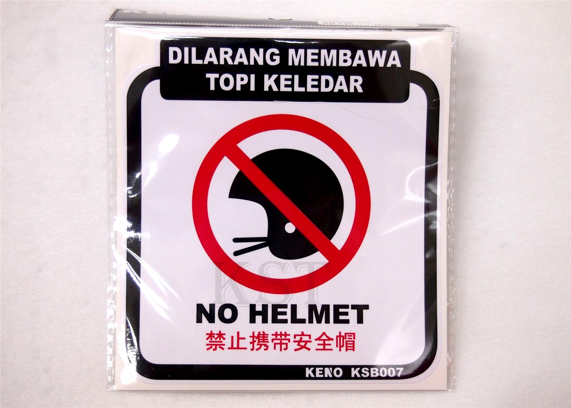 KSB007 STICKER (NO HELMET) 1PC