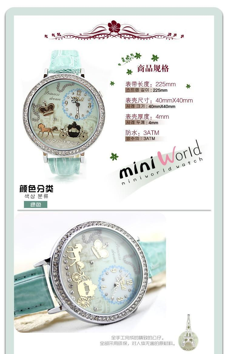 ladies watch fashion ladies mini watch MW1310