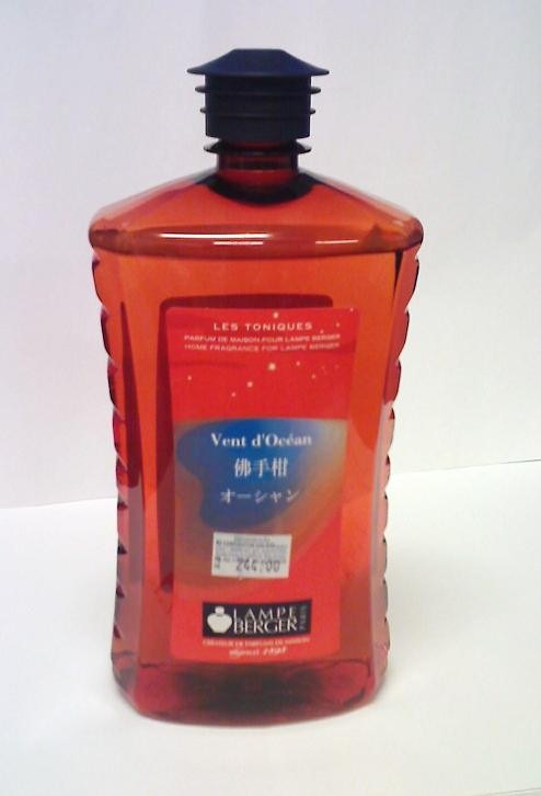 <B>Lampe Berger Oil 1 Litre Oceane Sale !!! Huge Save Only RM119</B>