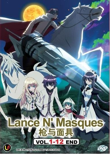 LANCE N' MASQUES-COMPLETE ANIME TV SERIES (1-12 EPISODES-END)