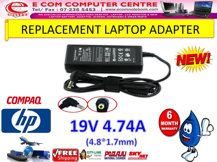 LAPTOP ADAPTER FOR HP/COMPAQ SERIES 19V 4.74A (4.8MM*1.7MM)