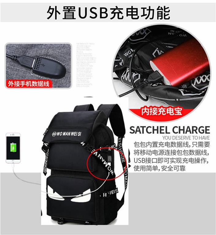 Laptop backpack bag set A7/with USB Charging Cable/Ready Stock