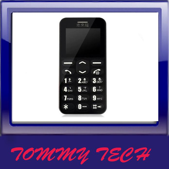 Large screen mobile old man mobile phone long standby loud
