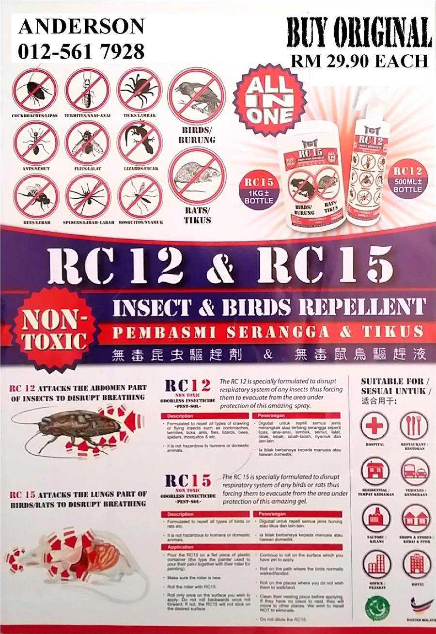Latest Genuine RC 15 Birds/Rats Repellent