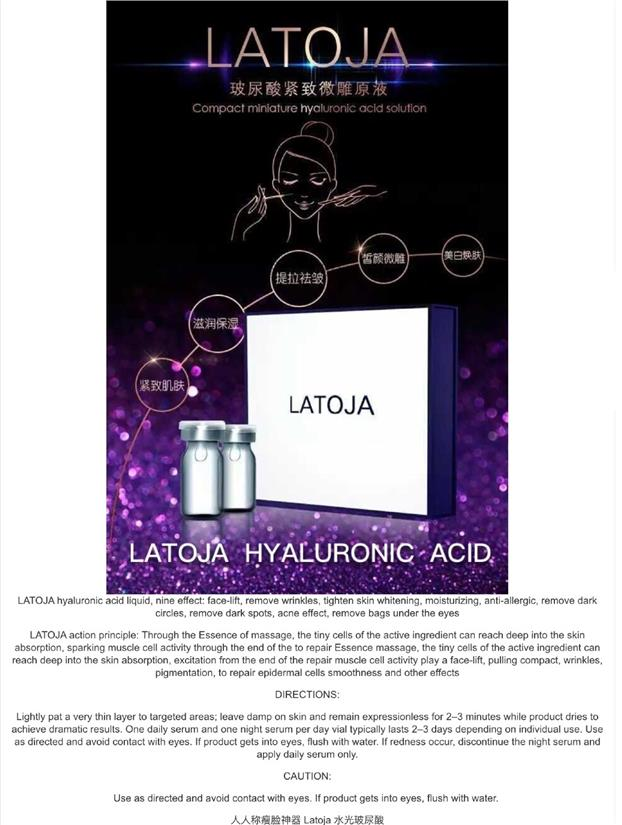 Latoja Hyaluronic Acid Rejuvenating Serum (2ml x 12)