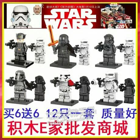 lego compatible doll d120 star wars end 2 12 2018 7 22 pm