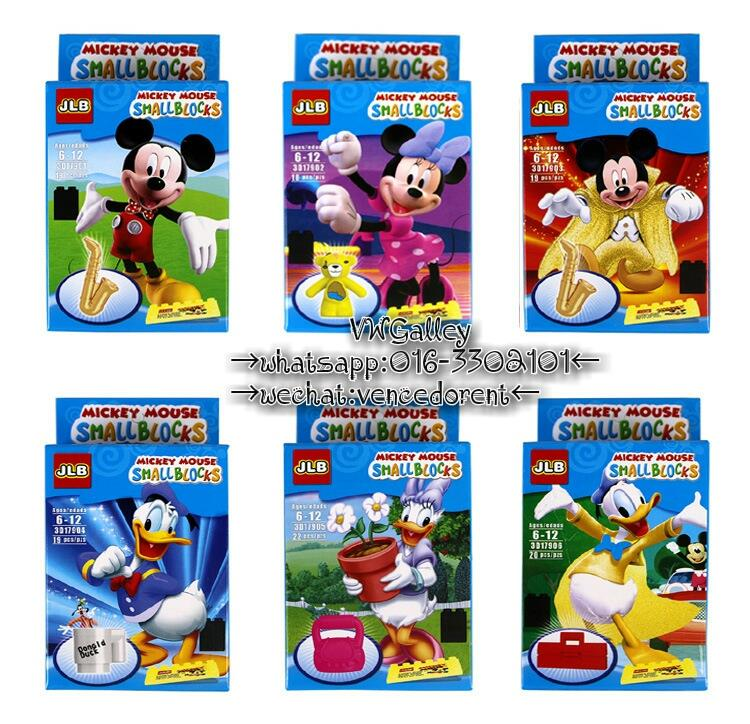 Lego Compatible JLB Disney Series Minifigure