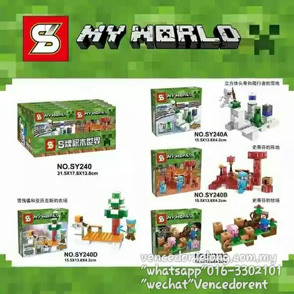 lego compatible sy240 minecraft serie end 3 9 2018 6 24 pm