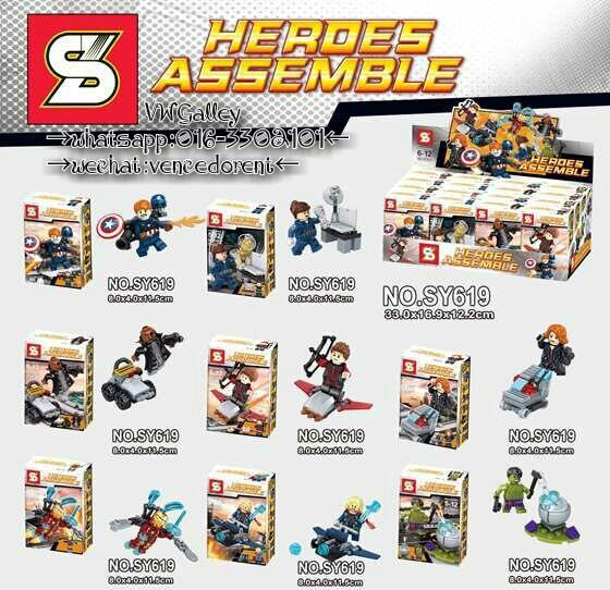 Lego Compatible SY619 Super Heros Minifigure