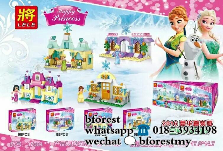 Lele 37004 Princess Mini Set 4box/Set