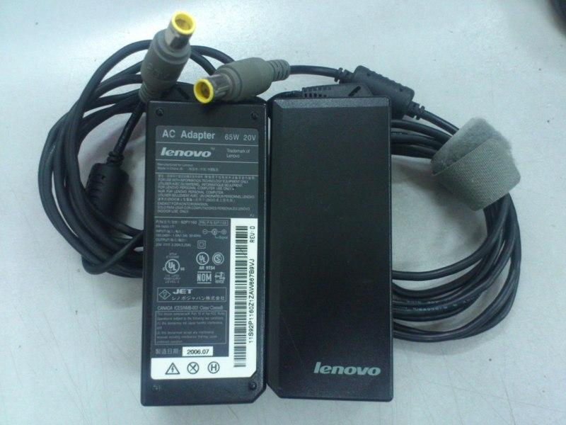 Lenovo 20V 3.25A Notebook Adaptor 290812
