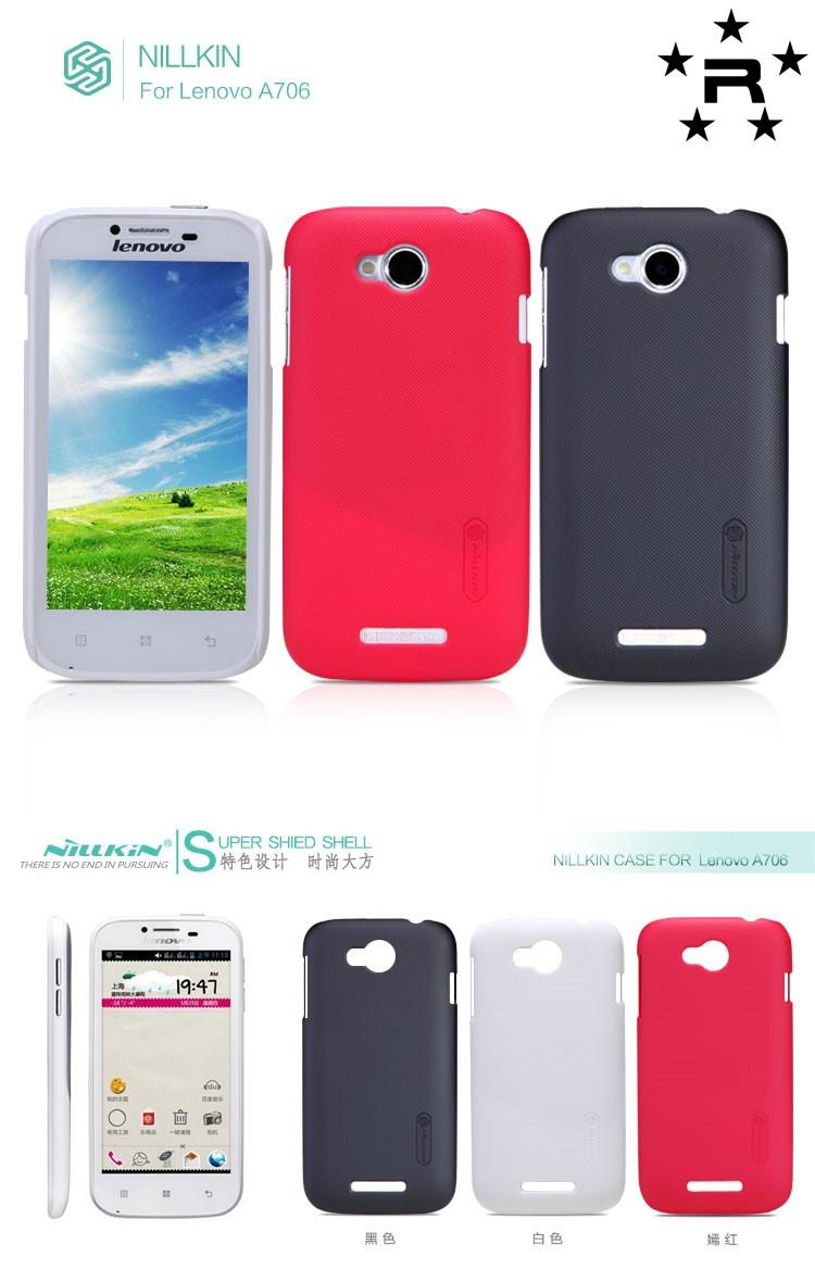Lenovo A706 Nillkin Super Frosted Shield Sand Case - rmtlee