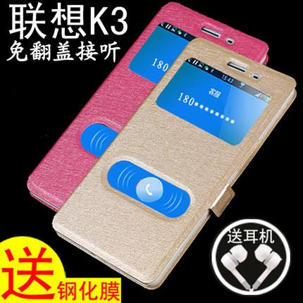 Lenovo k3 leather flip case FREE Headphones