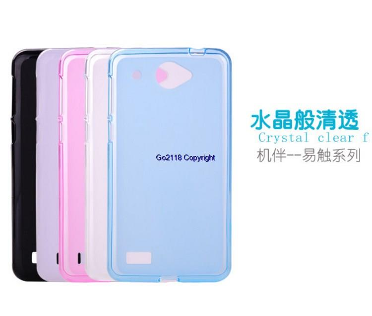 Lenovo S939 Pudding Transparent Silicone Soft Back Case Cover Casing