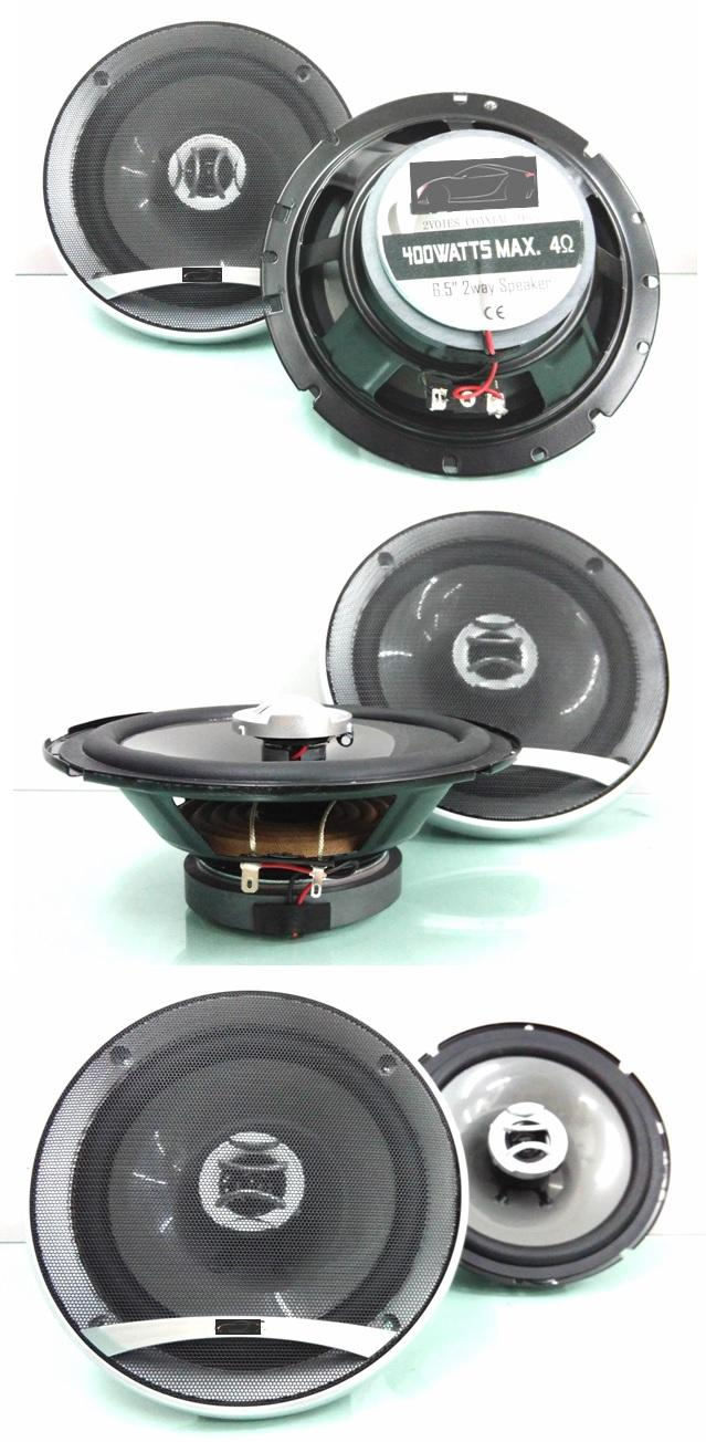 LEON 6' 2 Way Hifi Injection 400W Car Speaker