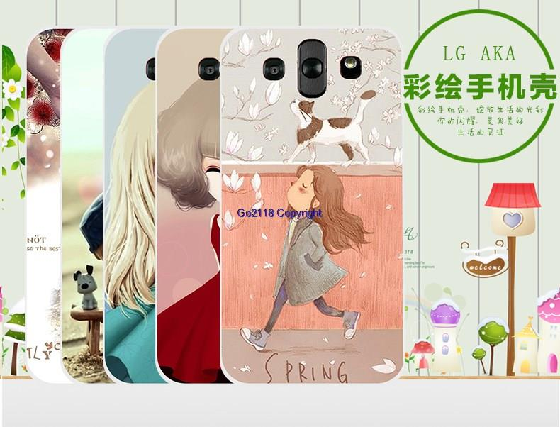 LG AKA H778 F520 Cartoon Painting PC Hard Back Case Cover Casing