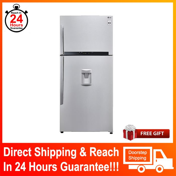 LG Inverter Fridge 530L GN-B702HLPL Water Dispenser, Reach In 24 Hour