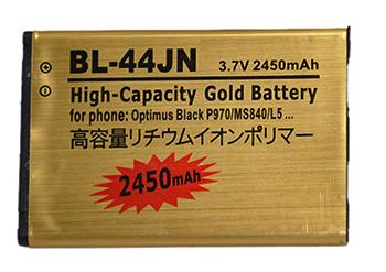 LG OPTIMUS L7 P700 P705 BL-44JH REPLACEMENT GOLD BATTERY
