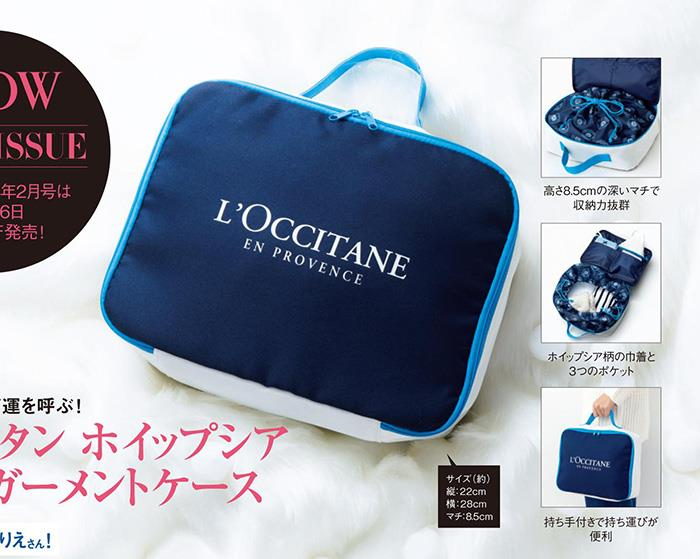LOCCITANE TRAVEL ORGANIZER BAG