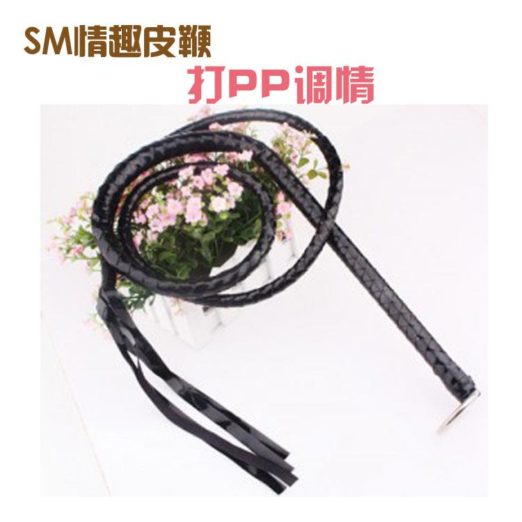 Long Whip 138cm Alternative Toys