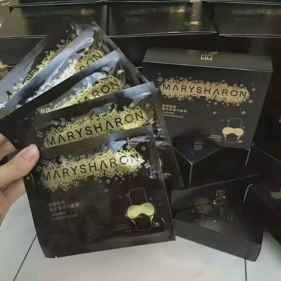 Marysharon Lavender Steam Goggle (5pcs /per box)