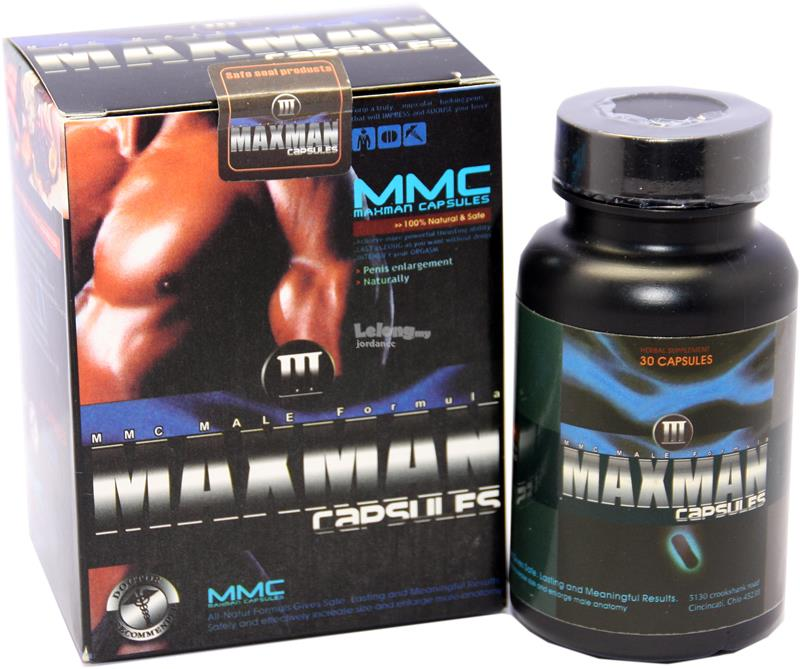 MAXMEN III - Latest Version 3 - Most Powerful Sex Pill - Bazooka Lipo