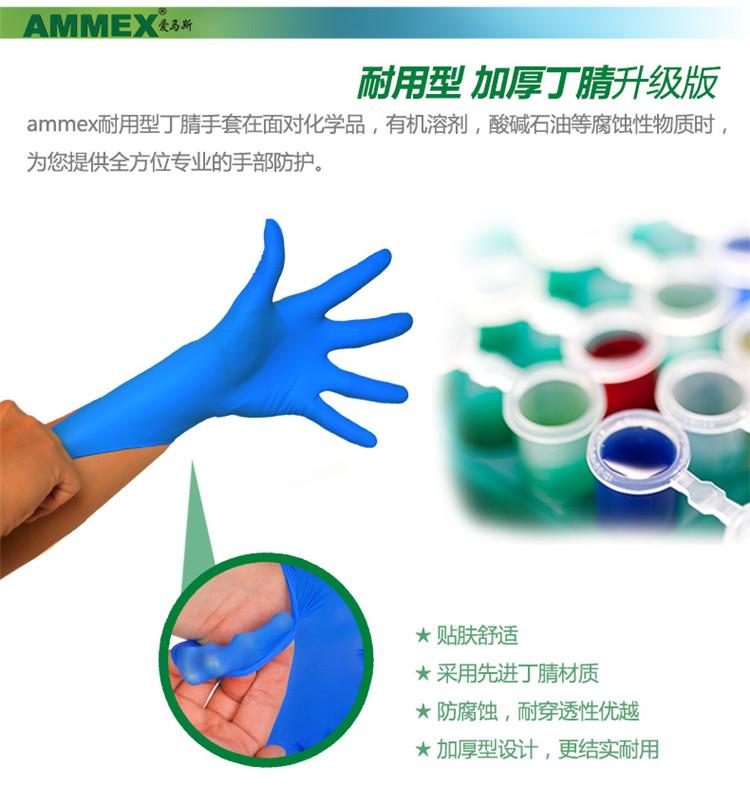 Medical powder  free latex gloves