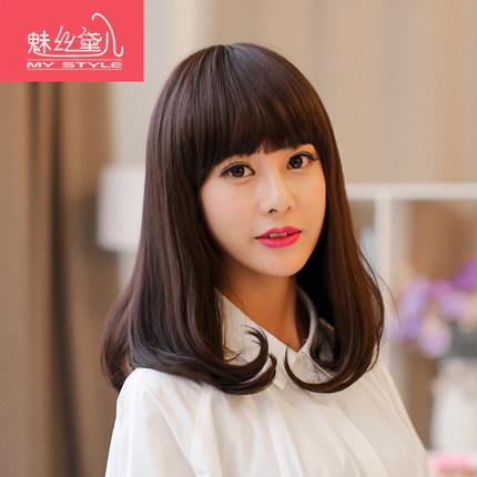 medium wig/118/ready stock/rambut palsu
