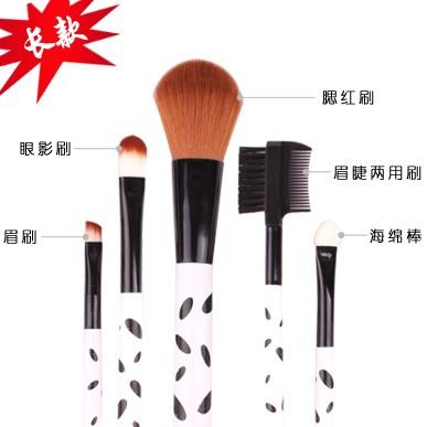 MeiYiTing Long-type Cosmetic Brush 5 pcs