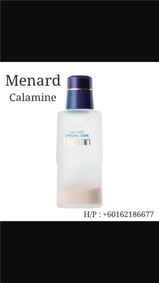 Menard Special Care Calamine 150ml