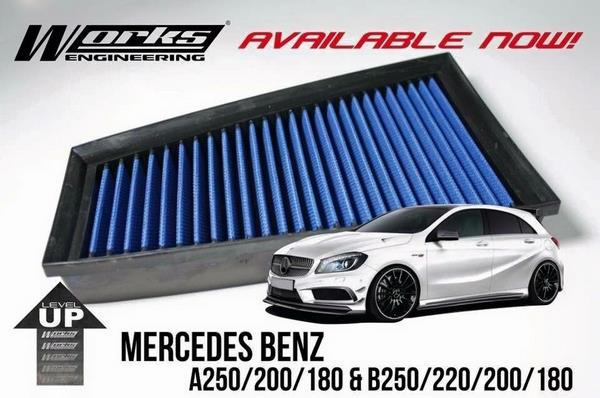 MERCEDES BENZ A200/ A250 2012-16 WORKS ENGINEERING Drop In Air Filter