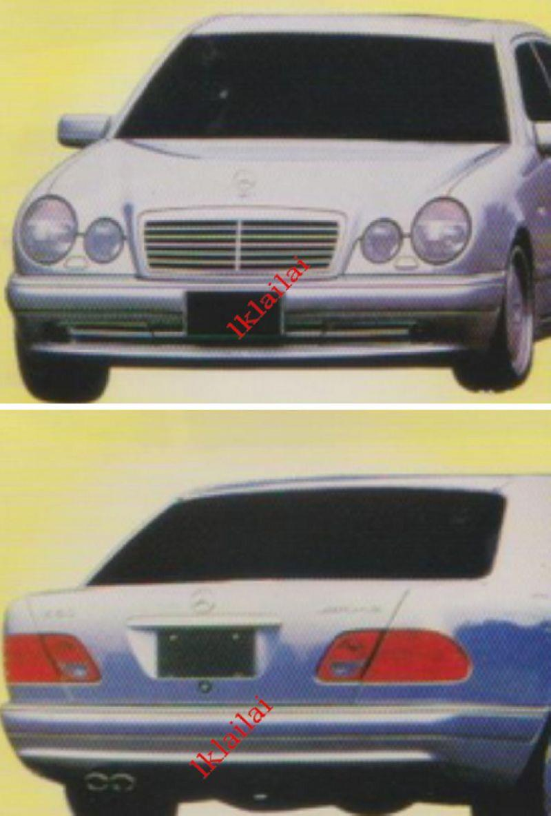 Mercedes Benz W210 AMG [Front + Rear Bumper] Body Kit
