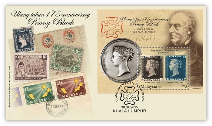 MFDC-20150430M M'SIA 2015 175TH ANNIVERSARY OF PENNY BLACK MS ON FDC