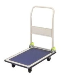 MHE Trolley Hand Truck 1 Handle Platform Foldable 150 Kgs Metal MS