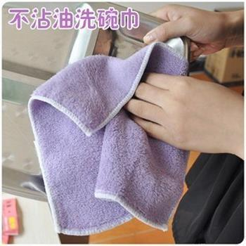 Microfiber Multi-purpose Non-stick Oil Washing Towels