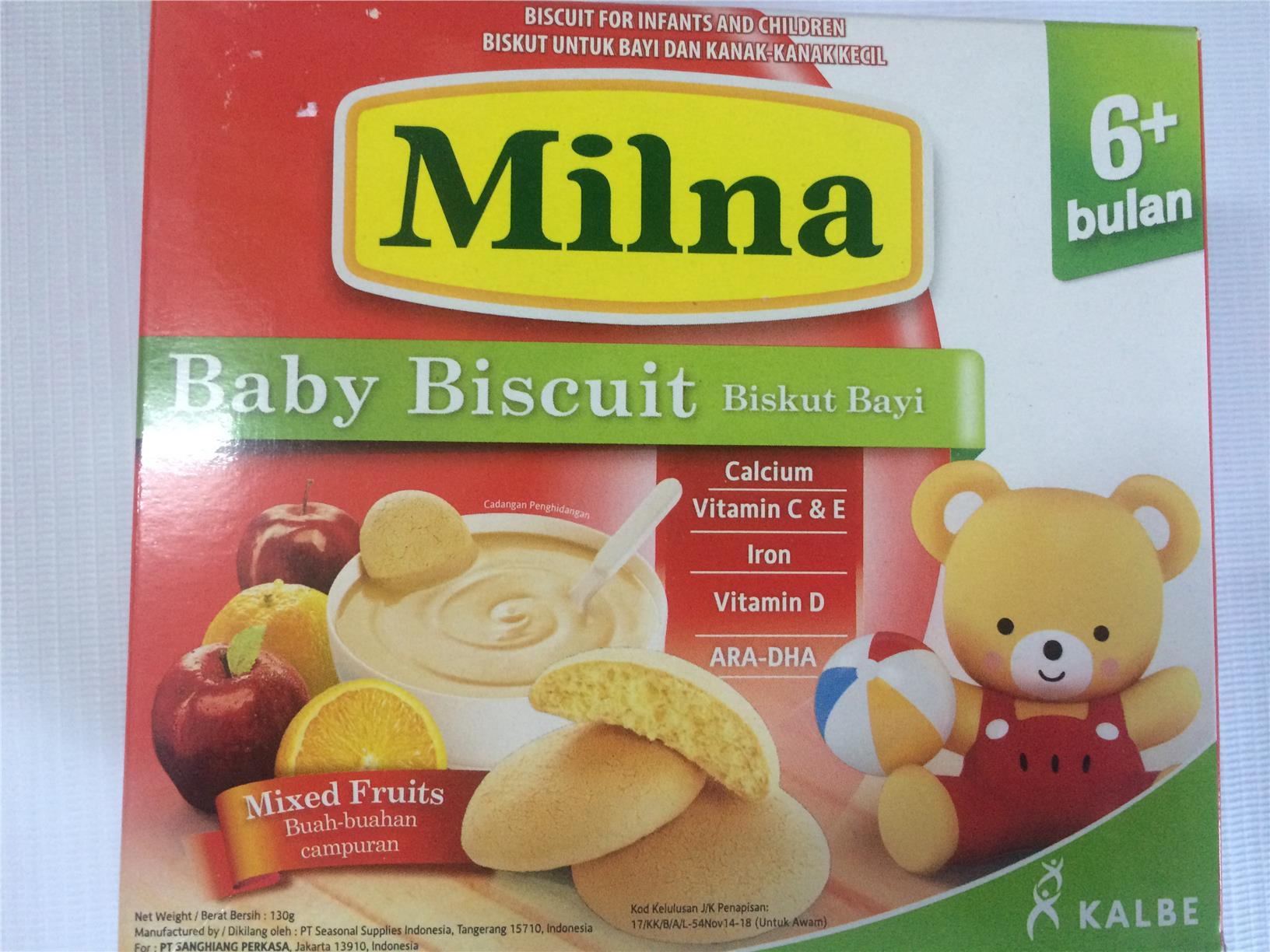 Milna Baby Cereal (mixed fruit)