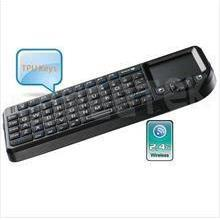 Mini wireless 2.4g Keyboard with Touchpad & Leser Pointer Rii