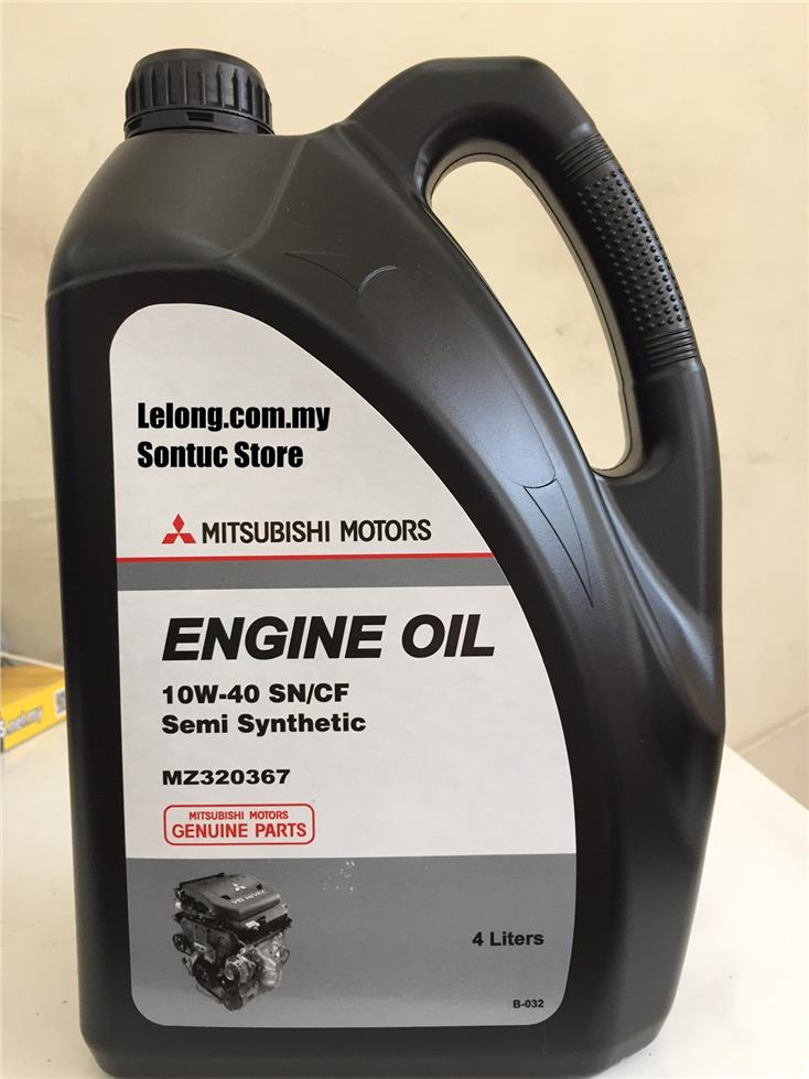 Mitsubishi semi synthetic engine oi end 6 11 2018 10 15 am for Synthetic motor oil sale