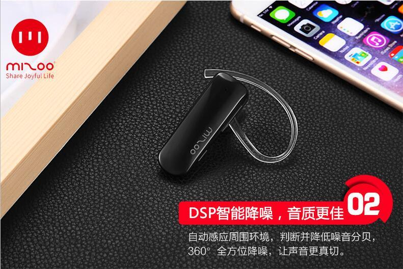 Mizoo Y101 Bluetooth Headset buy 10 free 2