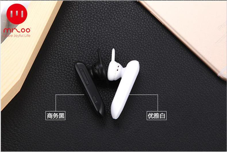 MiZoo Y101 Bluetooth Wireless Headset Earphone Handsfree