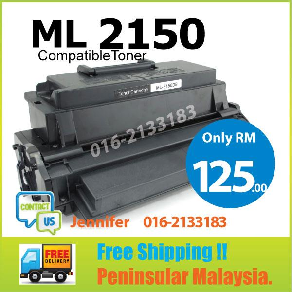 MY ML2150 Compatible Laser Toner ML2551 ML2151N ML2150w ML2550 ML2551n