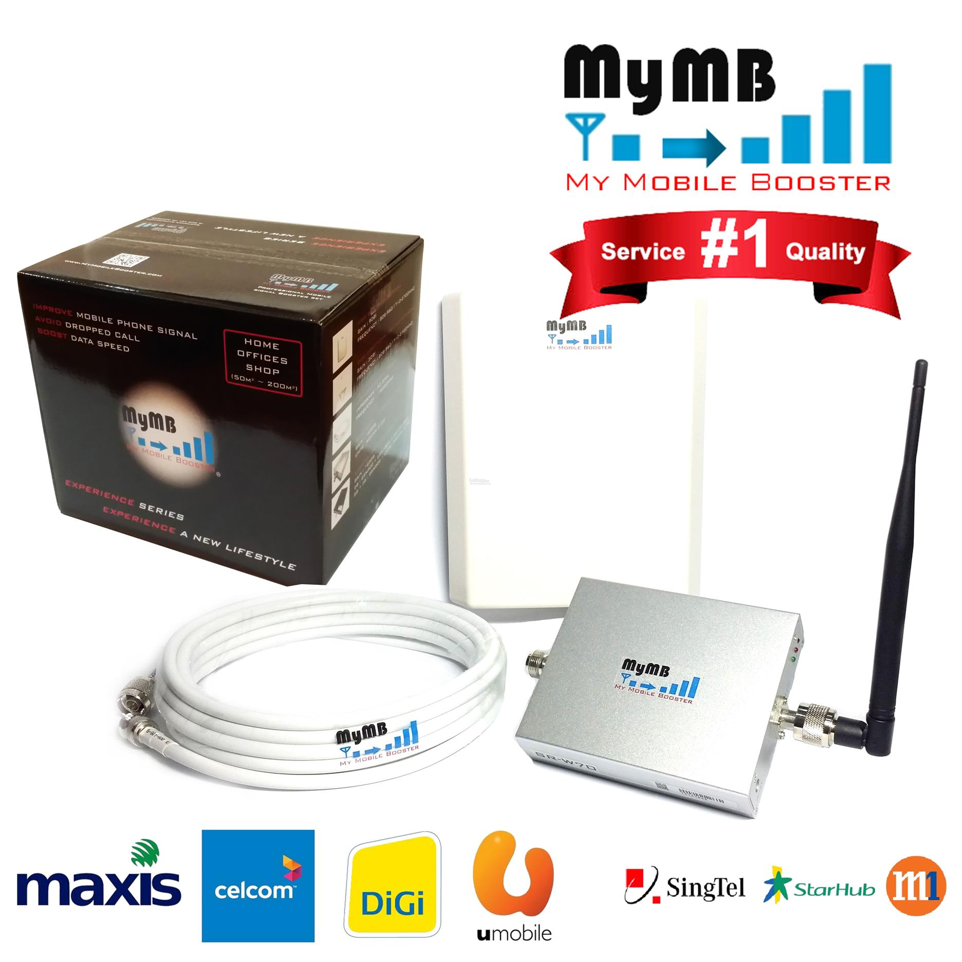 Mobile Phone Signal GSM Booster / Repeater Malaysia