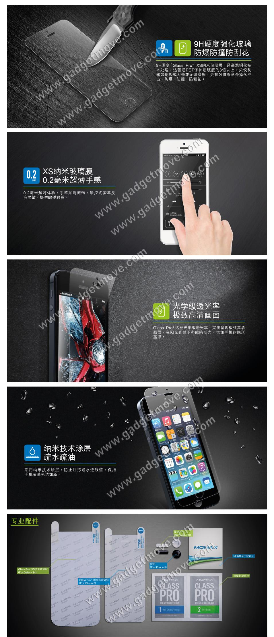 Momax Glass Pro+ iPhone 5S 5C HTC M8 Tempered Glass Screen Protector