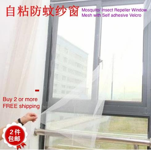 Mosquito net for Window 2m x 1.5m (FREE Shipping if buy 2 and more)
