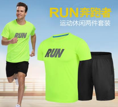 MSP02 Men Sport Casual Short Sleeve Shirt and Short pants in 1 set